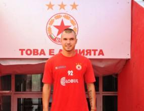 Божинов: Стойчо ме иска в ЦСКА, идвам при едно условие