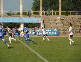 Вратар, халф и нападател аут от тренировките на Спартак (Плевен)