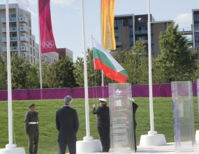 Българското знаме се развя в олимпийското село
