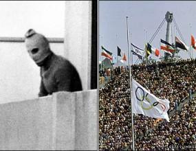 В Лондон бе отбелязана 40-та годишнина от атентата на Олимпийските игри в Мюнхен