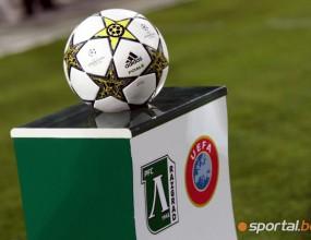 Динамо сътвори нещо невиждано за решаващ мач от ШЛ преди реванша с Лудогорец
