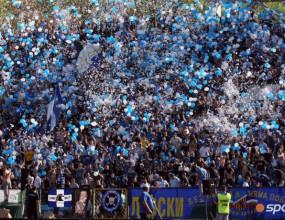 Около 500 фенове на Левски тръгват за Сараево