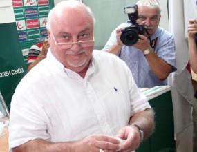 Константин Баждеков празнува днес