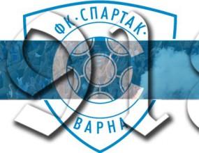 Феновете на Спартак (Вн) искат Домусчиев да вземе клуба