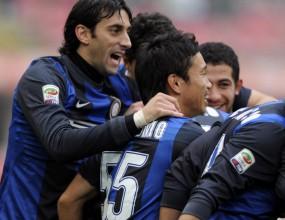 Българин с наряд за мач на Интер в Лига Европа