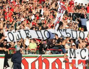 """""""Офанзива"""" с официално изявление срещу цензурата на стадиона"""