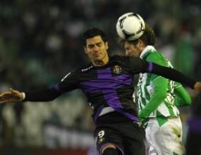 Бетис и Осасуна продължават за Купата на краля, Реал Сосиедад и Райо са аут (видео)