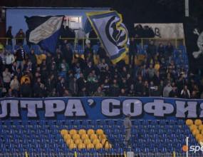 Предварителна продажба на билети за Левски - Черно море