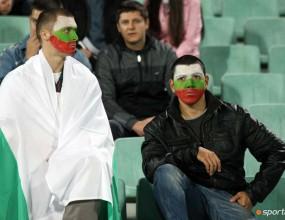 Неприятна изненада за националния отбор