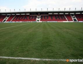 Локо (Сф) започва ремонт на стадиона