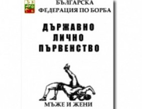 Николай Вичев спечели златен медал от държавния шампионат по борба в класически стил
