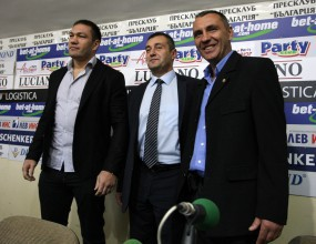 Михаил Таков и Павел Сяров получиха престижни сертификати от АИБА