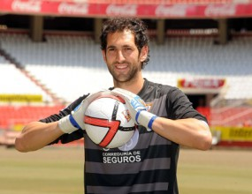 Реал Мадрид плати 3,5 милиона евро за заместник на Касийяс
