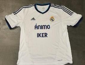 Реал Мадрид ще подкрепи Икер
