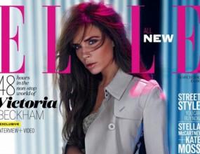"""Виктория Бекъм съблазнява от корицата на """"Elle"""""""