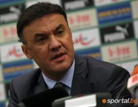 Борислав Михайлов: От държавата зависи дали да искаме мач от Евро 2020