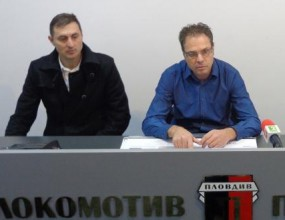 Стягат бенефис на Петьо Узунов в Пловдив