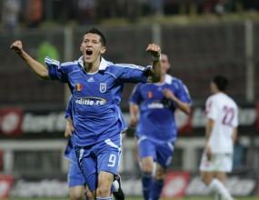 Преди две години поискаха от ЦСКА 6 млн. за двама румънски братя - сега те не струват нищо