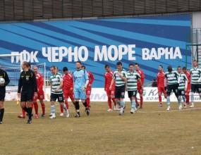 Черно море с 25 футболисти в Турция