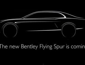 Bentley Continental Fying Spur (Видео)