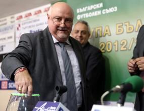Баждеков: Извинявам се на всички, които обичат Левски