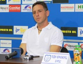 Петър Колев: Трябва да запишем първа победа за полусезона