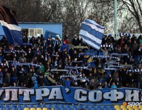 Цени и продажба на билети за Левски - Берое