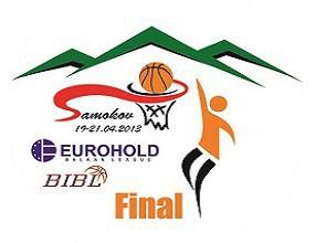 Ясна е пълната програма за финалите в Балканската Лига