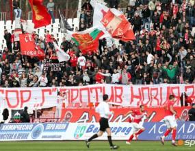 Нищо ново: ЦСКА отнесе дежурните 5 000 лева от БФС