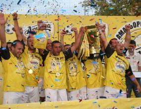 Ариана Аматьорска Лига 2013 започва в Хасково с 58 отбора