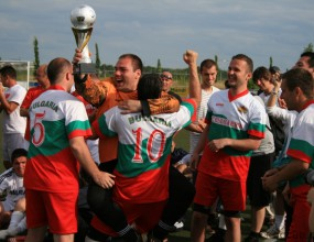 Поредното издание на футболния турнир за българи в чужбина ще е на 22 юни