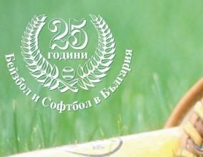 Фандъкова и Костадинова откриват балканските първенства в София