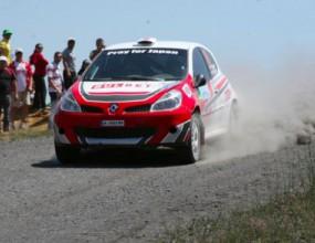 Рекорден брой участници за автомобилно състезание в Благоевград