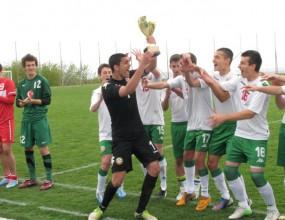 България (U16) спечели купа от престижен турнир