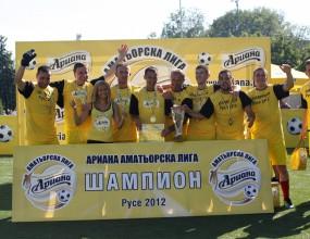 Ариана Аматьорска Лига 2013 във Велико Търново стартира на 24 май