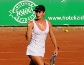 Юлия Стаматова се класира за четвъртфиналите