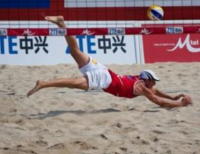 Плажно лято 2013 започва от Смолян на 21 юни