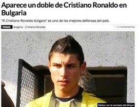 Нашият Кристиано вече е популярен в Испания