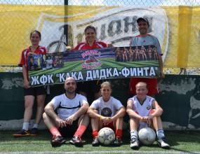 Дамска красота и футболни умения на Ариана Аматьорска Лига в София (ГАЛЕРИЯ)