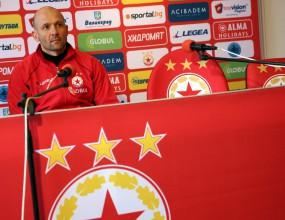 Радуканов: Ще защитавам ЦСКА с всички сили