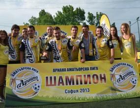 Марибор е шампионът на Ариана Аматьорска Лига в София за 2013 г. (галерия)