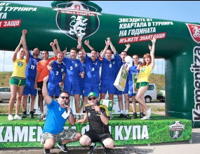 Спартаклийски тигри с регионалната Kamenitza Фен Купа във Варна
