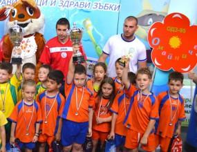 700 деца играха в турнира на Олимпия Футбол Клуб