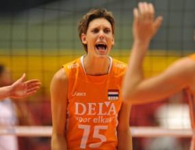 Издирват изчезнала холандска волейболистка (ВИДЕО)