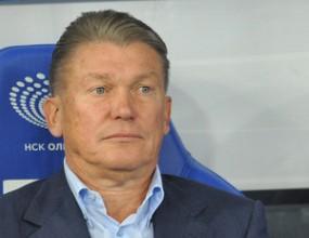 Блохин не е подавал оставка като треньор на Динамо