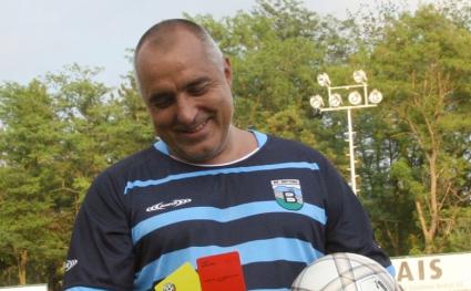 Уникалният факт е налице: Доскорошният премиер Бойко Борисов дебютира в професионалния футбол