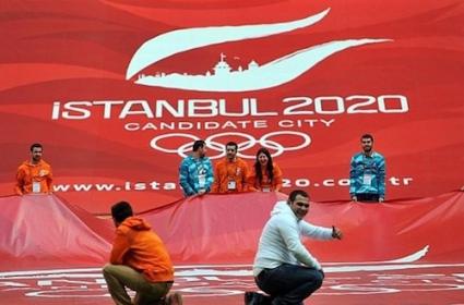 Истанбул първи застава пред МОК