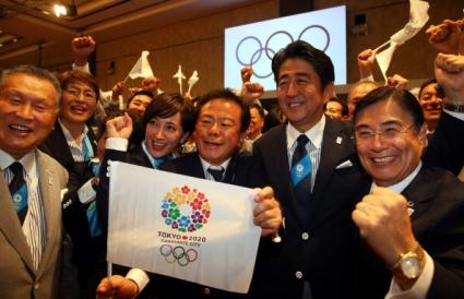 Как Токио спечели домакинството на Олимпиадата през 2020-а