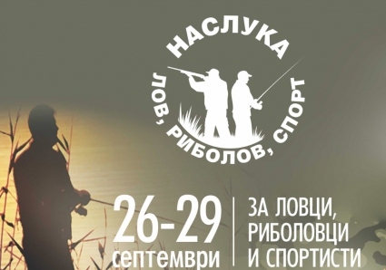 Наслука - Лов, Риболов, Спорт преди новия сезон
