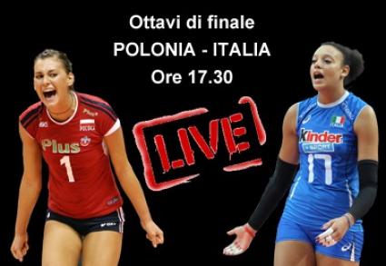Италия - Полша е дербито на плейофите на Евро 2013! Гледайте мачовете ТУК!!!